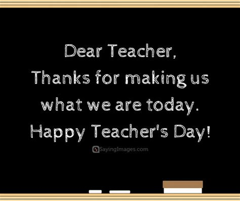 30 Happy Teachers Day Quotes And Messages  Sayingimagesm. Christmas Quotes Doctor Who. Deep Quotes About Knowing Yourself. Beach Unwind Quotes. Strong Quotes For Women+love. Instagram Quotes Hashtags. Cute Quotes By Celebrities. Best Friend Quotes Eminem. Crush Small Quotes