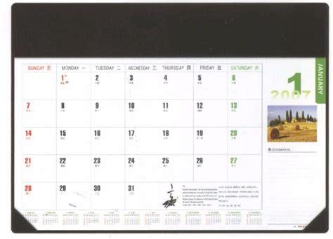 photo desk blotter calendar blotter desk calendar shenzhen adman culture merchandise