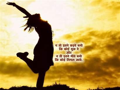 Hindi Suvichar Quotes Wallpapers God Morning Night