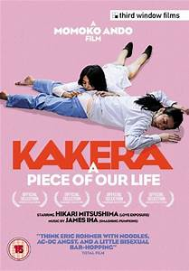 Shinsedai 2010 Review: Kakera: A Piece of Our Life