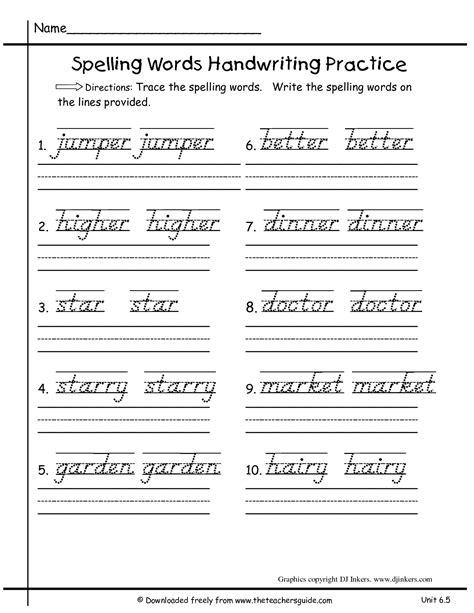 handwriting practice 2nd grade popflyboys