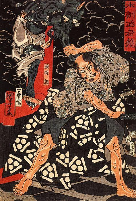 samouraï siège watanabe no tsuna