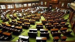 Elections to the Legislative Council :Vidhan Parishad