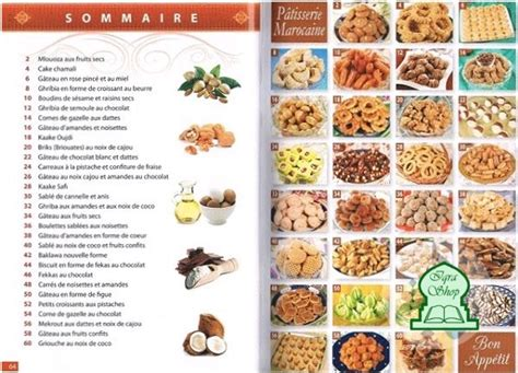 livre cuisine marocaine pâtisserie marocaine noufissa el kouch livre sur