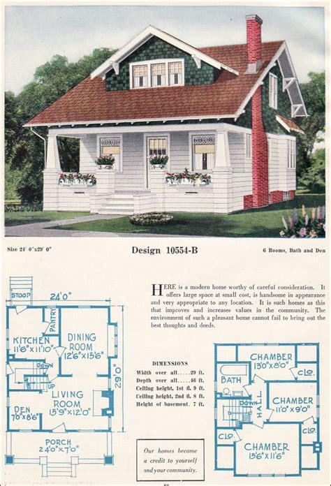 bungalow   bowes  gable bungalow  house plan