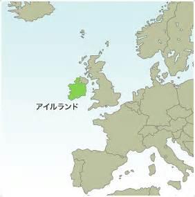 アイルランド:アイルランド