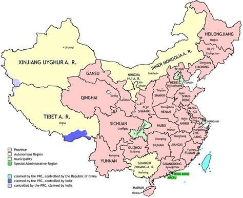interactive map  chinas provinces