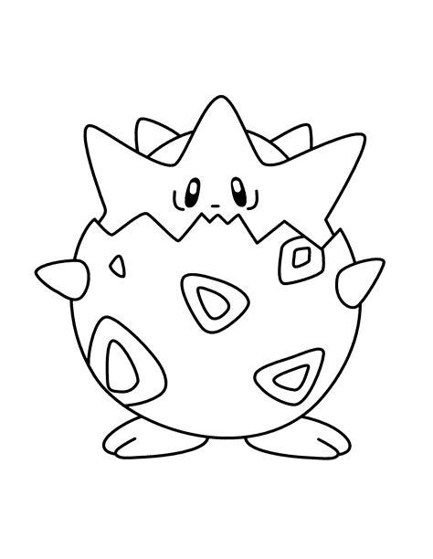Dibujos de Pokemon Dibujos