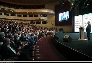 National insurance, development conference held in Tehran ...