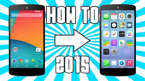 how to make fan work on android works 2015 how to make your android look like an iphone