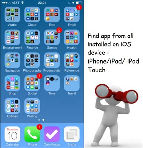 how to find apps on iphone alternate ways to find app on iphone ipod home screen