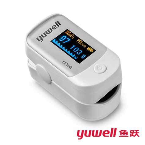 yuwell YX303 oximetro pulsioximetro pulse oximeter finger