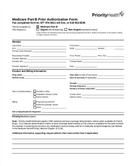 cvs caremark prior authorization phone number caremark prior authorization form payment authorization