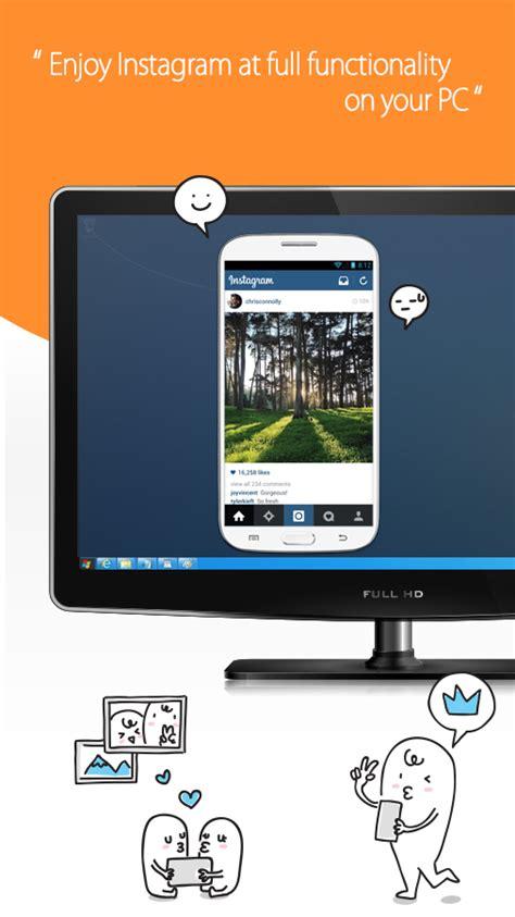 connection bureau a distance pour mac téléchargement gratuit mobizen pc pour windows 7 logiciel