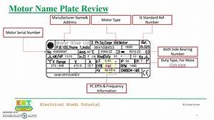 Motor Name Plate Review In Hindi  U092e U094b U091f U0930  U0915 U0947  U0928 U0947 U092e  U092a U094d U0932 U0947 U091f  U0915 U093e