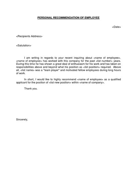letter for recommendation sample personal recommendation letter personal reference
