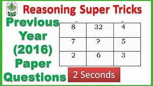 Reasoning Super Tricks Previous Year Questions  2016   I