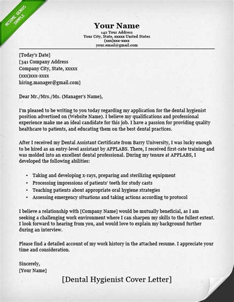 dental assistant  hygienist cover letter examples rg