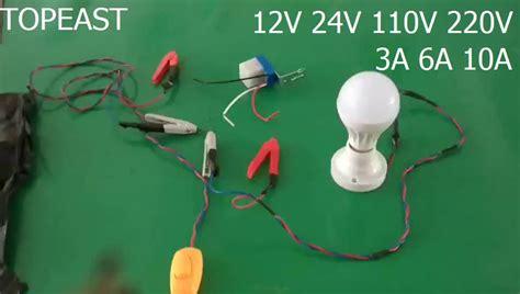 daylight light adjustable electric light sensor light photocell switch 12v 24v