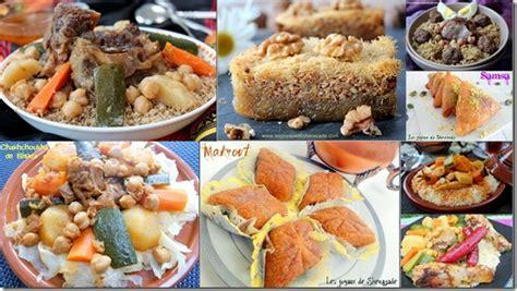 menu cuisine marocaine menu 15 ème jour du ramadan 2015 nuit de mi ramadan ليلة
