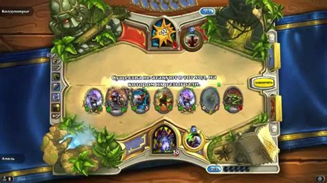 warlock murloc deck 2014 hearthstone heroes of warcraft warlock vs shaman low