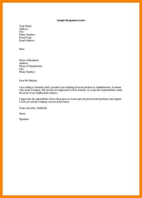 resignation letter medical assistant resignition letter