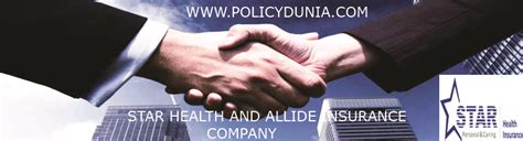 It is inolved in insurance and pension funding, except compulsory social security. Star Health and Allied Insurance Company Profile review, plans