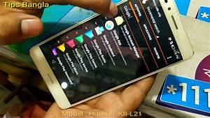 Huawei Gr5 Kii-l21 Frp Lock Bypass Easy Way