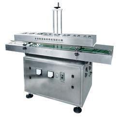 induction sealing machine automatic induction sealing machine msbody  mm