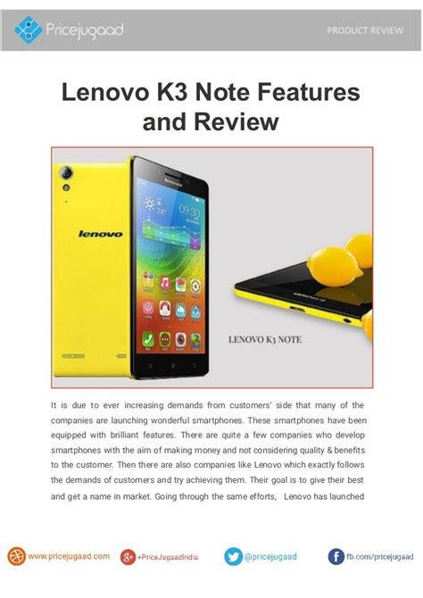 Lenovo K3 Note Full Features And Review