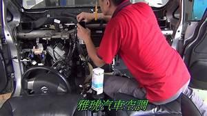Evaporator Core Replacement Nissan Tiida 2008  U84b8 U767c U5668 U66f4 U63db U5168 U8a18 U9304