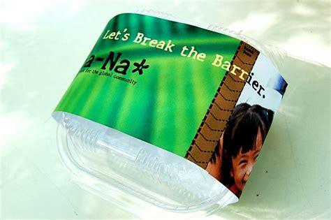 bana na packaging design  ivy boonkasemsanti  coroflotcom