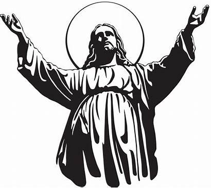 Jesus Christ Clipart God Clip Son Clipartmag