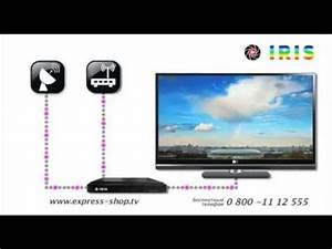 Express Shop Tv : express iris sat ip tv box youtube ~ Eleganceandgraceweddings.com Haus und Dekorationen