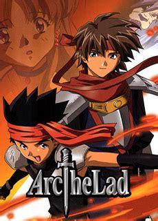 arc  lad shirtless anime boys wikia fandom powered