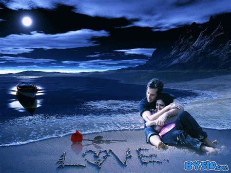 je veux le coffre fort de ton coeur je te veux de amour88