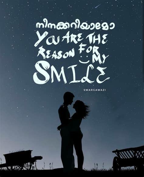 good night love     malayalam quotes
