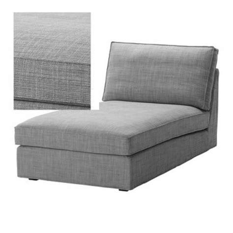 housse chaise ikea ikea kivik chaise slipcover cover isunda gray grey bezug