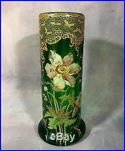 Vase En Verre Haut : vase rouleau en verre emaill de legras a decor de fleurs de 27 cm de haut ~ Nature-et-papiers.com Idées de Décoration