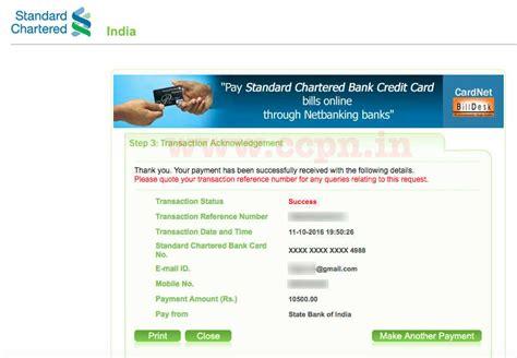 Standard Chartered Bank Credit Card Customer Care Number