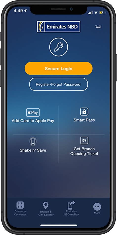 Banking Mobile Application by Mobile Banking App Now Emirates Nbd