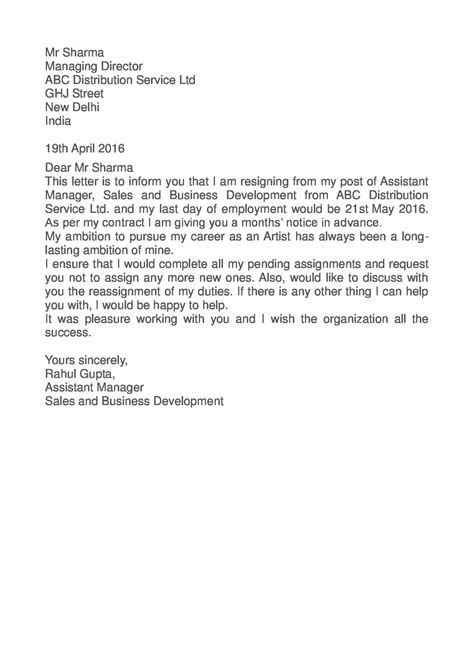 Get Our Example of Sales Assistant Resignation Letter | Resignation letter sample, Resignation