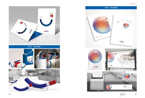 百度公司VI设计及logo设计-力英品牌设计顾问公司