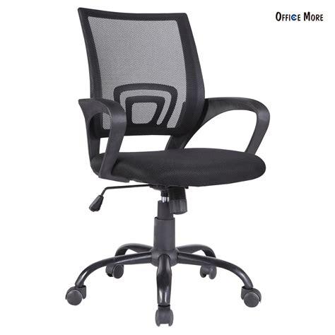 black metal desk chair ergonomic executive swivel mesh computer desk office chair