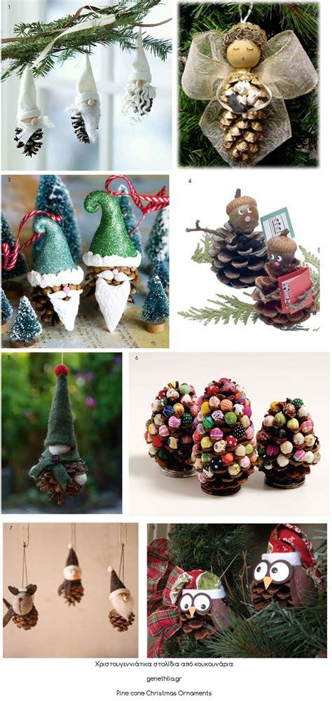 1331 Best Pine Cone Decorations Images On Pinterest