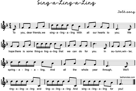 sing  ling  ling beths notes