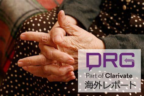 Последние твиты от ケイン・ヤリスギ「♂」 (@kein_yarisugi). アデュカヌマブはアルツハイマー病の歴史を変えるのか|DRG ...