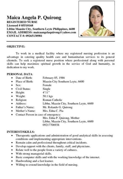 resume template philippines resumes design