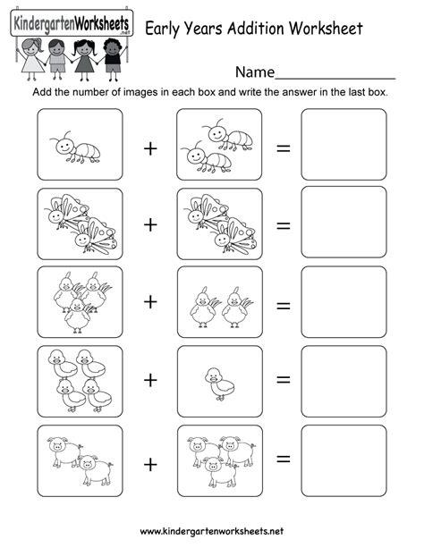 early years addition worksheet  kindergarten math