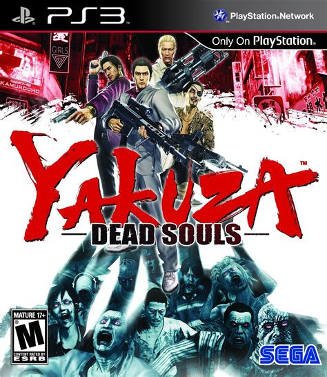 yakuza dead souls playstation  ign